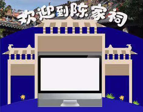 """""""第一福""""广府文化创意设计大赛,学生作品集锦"""
